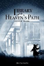 Library of Heaven's Path